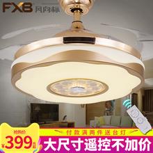 餐厅风扇灯简约现代家用客厅电扇灯卧室带led风扇吊灯 隐形吊扇灯