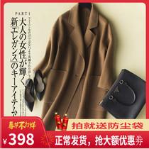 藏源鹿春季新款双面羊绒大衣女中长款韩版宽松毛呢外套大码双面呢
