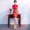 短款红旗袍