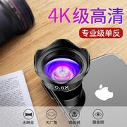 科润乐手机镜头广角微距鱼眼三合一套装苹果通用单反相机外置高清变焦摄影摄像头专业iphone8x华为拍照相神器