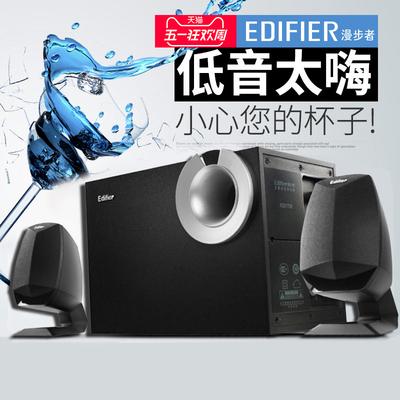 Edifier/漫步者 R201T08台式电脑音箱2.1低音炮重低音音响 家用优惠券