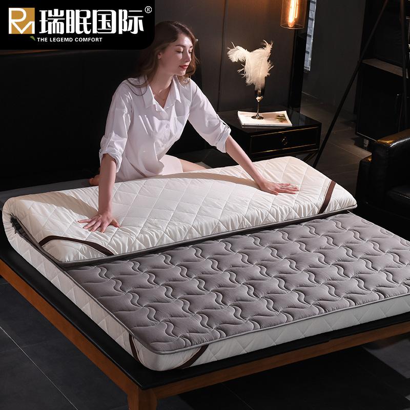 加厚床垫软垫床褥1.5m床1.8米双人家用褥子学生宿舍海绵1.2米垫被