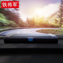 铁将军车载空气净化器汽车用新车内消除异味烟味除甲醛负离子氧吧