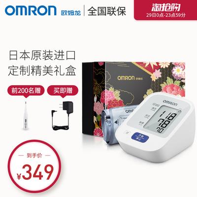 欧姆龙家用上臂式智能加压电子血压计J710日本原装进口血压测量仪