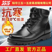 3515强人正品军靴男特种兵冬季羊毛短靴皮毛一体加绒棉靴保暖皮靴