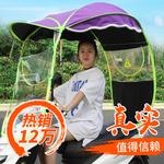电动摩托车遮雨篷棚新款电瓶车遮阳伞防晒挡风雨罩透明全封闭通用