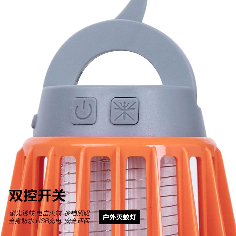 牧高笛户外 露营防水 灭蚊灯驱蚊灯器 USB充电 家用电蚊灯 营地灯