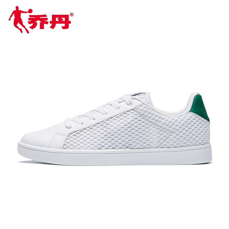乔丹男鞋板鞋男滑板鞋2019夏季新款时尚潮绿尾小白鞋休闲鞋运动鞋
