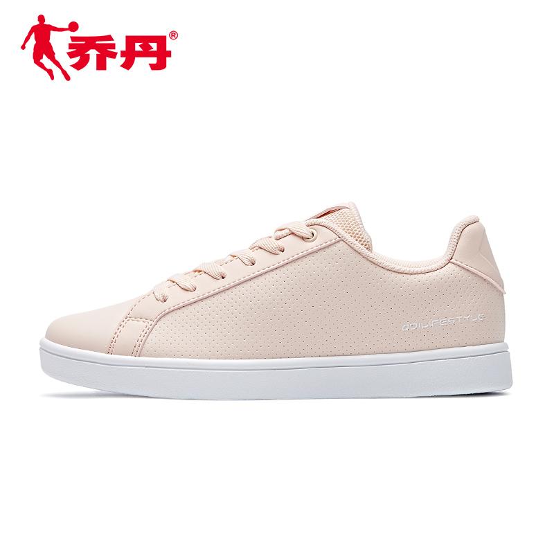 乔丹女鞋板鞋女休闲鞋2019夏季新款粉色白色滑板鞋女士运动鞋鞋子