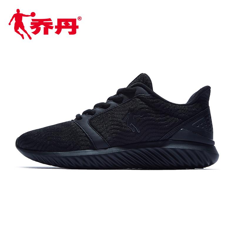 乔丹男鞋春季运动鞋男跑步鞋2019新款轻便网鞋透气跑鞋鞋子休闲鞋