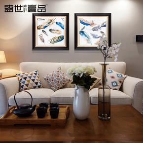美式风格装饰画客厅餐厅壁画单幅卧室挂画床头简美羽毛玄关画入户