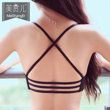 性感上托前扣美背无钢圈少女内衣调整型小胸罩加厚款聚拢文胸套装