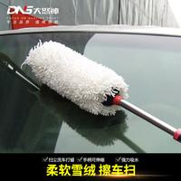 汽车蜡拖抹除尘清洁蜡扫 刷车扫把 超细纤维可伸缩式保养 车掸子