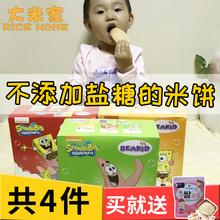 Beakid美国海绵宝宝磨牙米饼宝宝磨牙饼干无添加蔗糖盐幼儿零辅食图片
