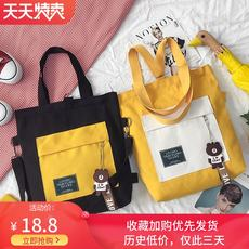 Bag female 2019 new class canvas bag ins wild Messenger bag student shoulder bag large capacity female bag tide