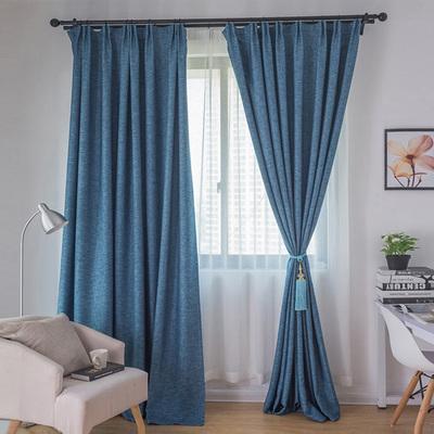 纯色棉麻风 亚麻风窗帘定制布料卧室遮光布成品布艺现代简约帘子