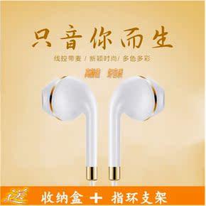 重低音通用小米4红米note音乐手机入耳式带麦线控耳机可接听电话