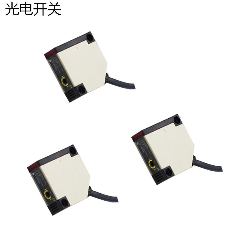 漫反射型光电开关E3JK-DS30M1 AC220V/DC24V/ADC220V 方形光电