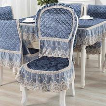 欧式餐椅垫套装四季加厚防滑椅子坐垫美式餐桌布艺凳罩定做椅背套