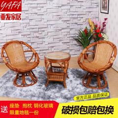 休闲真藤椅
