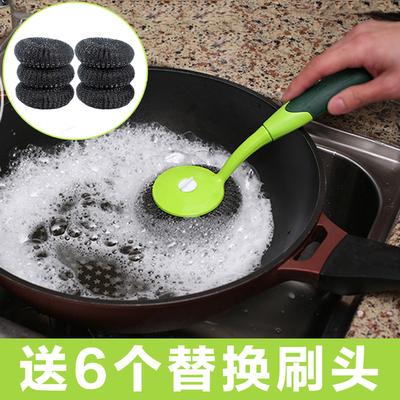 洗锅刷厨房用刷刷锅神器洗碗刷子长柄锅刷家用不锈钢钢丝球清洁球