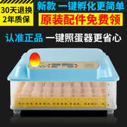 CITIC incubator automatic household chicken and duck geese incubator 48 small 96 incubator chicken incubator