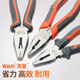 Hardware tool force-saving pliers electric industrial-grade wire pliers 8 inch tiger pliers 6 inch sharp mouth pliers flat mouth clamp sloping pliers