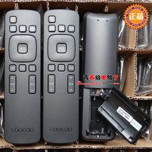 正品 原裝創維酷開電視 32K1Y  K50j K50 U49 K49 K40 K55 遙控器