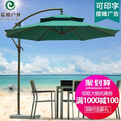 精欧户外 室外庭院海滩大太阳遮阳伞 摆摊桌椅折叠广告沙滩香蕉伞