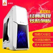 包邮 金河田赤月A9电脑机箱台式ATX水冷机箱测透防尘背线游戏机箱