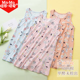 瑁恩瑁Love girl nightdress short-sleeved children's pajamas little girl summer thin section princess home service mother and daughter parent-child
