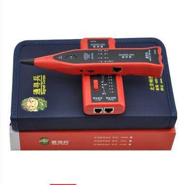 通寻兵RS400 静音版 无噪音 无干扰 寻线仪寻线器查线测试仪