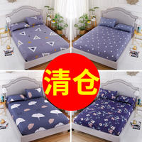 Bed 笠 single bed cover Simmons protective cover dust cover thin brown mattress cover 1.2/1.5/1.8m bed