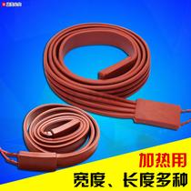 220V电热带 硅橡胶加热带 硅胶电加热带 发热带 管道防冻电热带