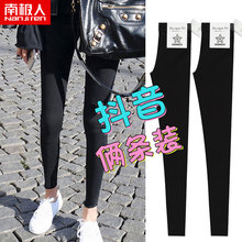 Antarctics Bottom Pants Elastic Outside Wear Summer 2019 New Tight, Thin-footed, High-waist, Black Spring and Autumn