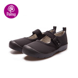 Pansy Japanese spring autumn mom shoes in the old man granny thumb turn shoes soft sole anti-slip single shoe 7700