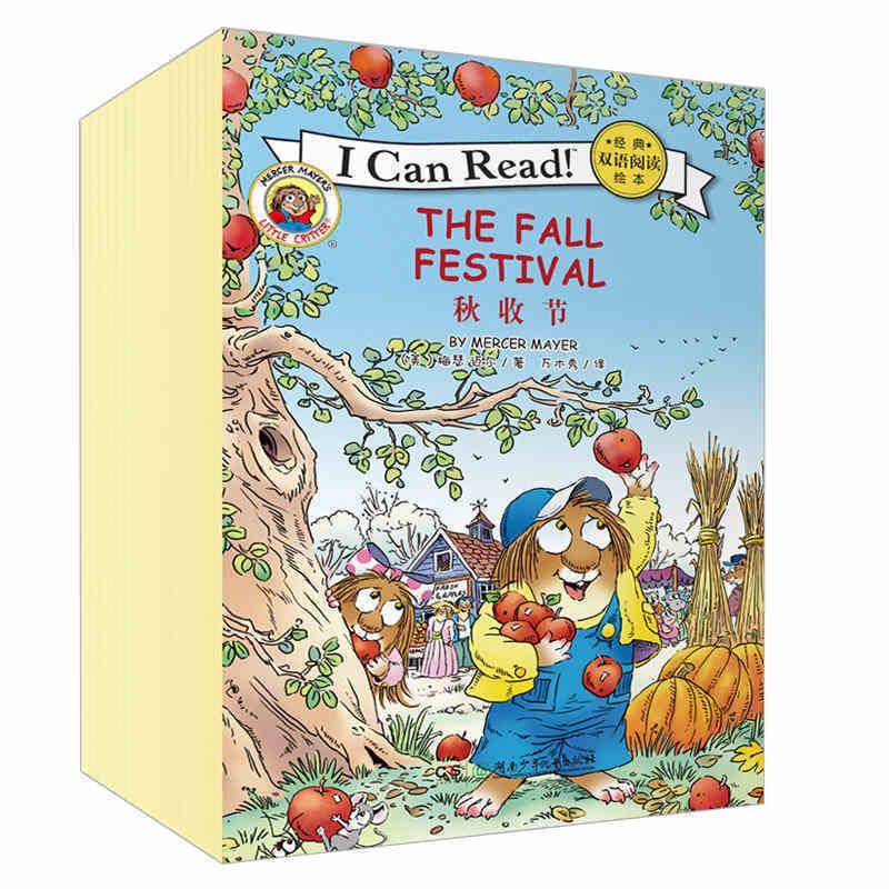 I CAN READ 经典双语阅读绘本全套15册3-6周岁中英文绘本三年级儿童书籍幼儿英语丛书读物启蒙教材早教英语绘本小学生一年级9-12岁