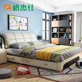 格杰仕小户型1.8米真皮床储物双人床软床主卧榻榻米床抽屉床家具