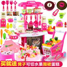 儿童厨房玩具套装 5岁6 过家家女孩做饭仿真厨具生日礼物女童3