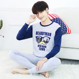 Teen Qiuyi Qiuku Set Cotton Men's Big Boy High School Junior High School Students Warm Underwear Cotton Cotton Sweater