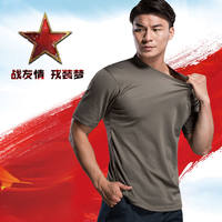 Authentic 07 physical training suits men's summer fitness short-sleeved allotment 16 fire fighting physical fitness army fan t-shirt