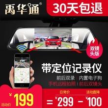 360度24小时监控 前后双录行车记录仪双镜头高清夜视全景汽车新款