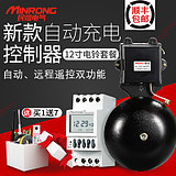 12-inch bell 220V special automatic bell ringer wireless remote control factory school bell to work after class