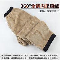 Cashmere winter men's plus velvet thickening middle-aged elastic waist men's pants old pants trousers dad casual wear