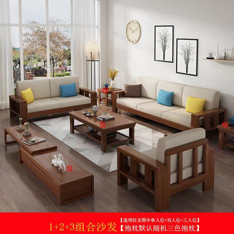 中式实木沙发组合沙发床现代布艺转角贵妃L型沙发小户型客厅家具