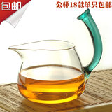 Handmade borosilicate heat-resistant glass fair cup tea sea tea set with tea leak tea pot kung fu tea set