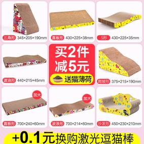 猫抓板磨爪器猫爪板瓦楞纸耐磨猫抓垫玩具小猫磨抓板猫窝猫咪用品