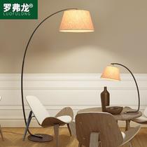立式落地台灯led钓鱼灯落地灯客厅卧室餐厅书房现代简约创意床头