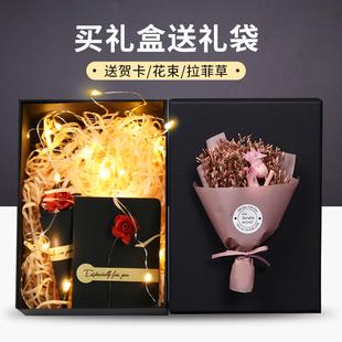 七夕礼品盒子精美韩版 简约创意大号生日口红礼盒包装 盒空盒礼物盒