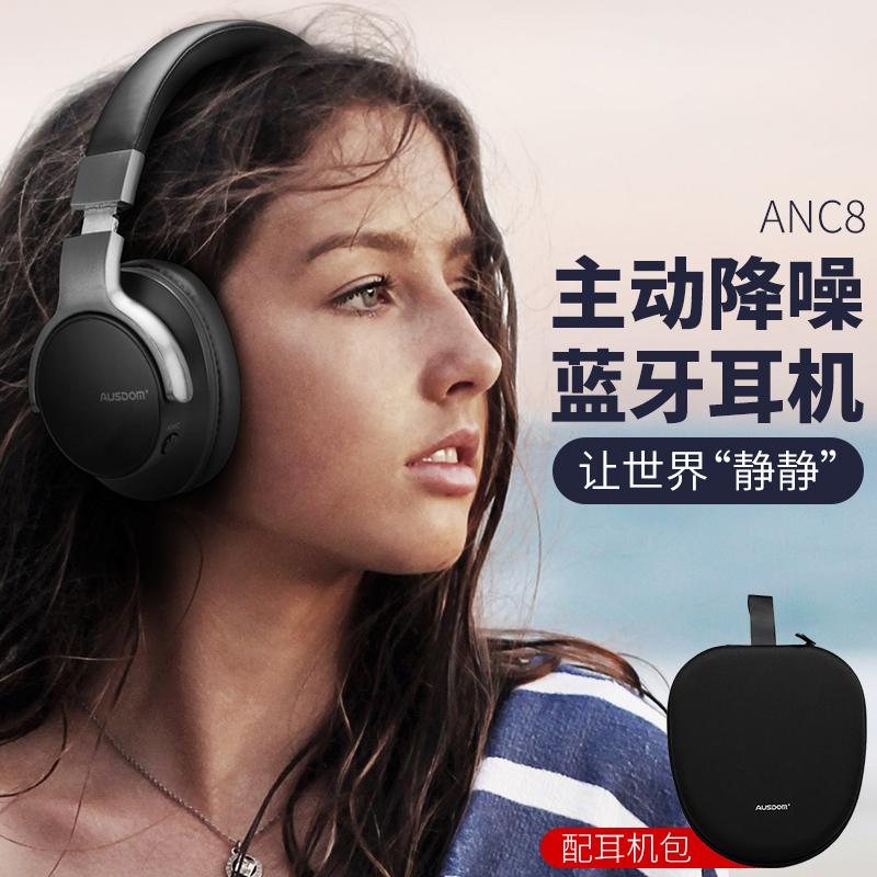 无线耳机 hifi